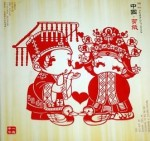 Брак в Китайской астрологии Бацзы